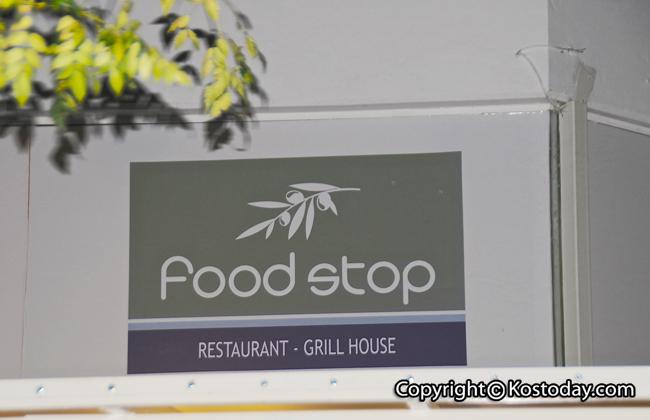 food-stop-112.jpg