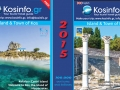Τhe tourist map of Kos for 2015 is already relesased