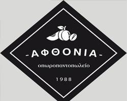 AFTHONIA