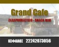 GRAND CAFE - PATISSERIE