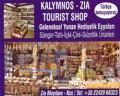 KALYMNOS-ZIA