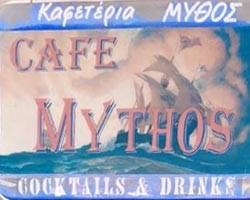 MYTHOS CAFE