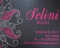 SELINI ACCESSORIES