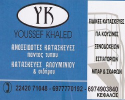 YOUSSEF KHALED