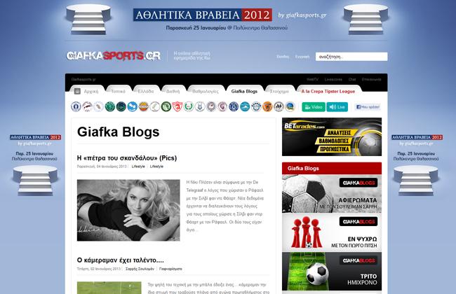 giafka-6.jpg