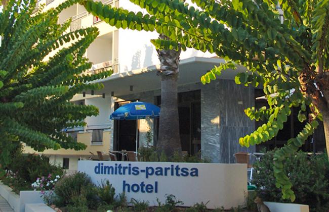 dimitris-paritsa-02.jpg