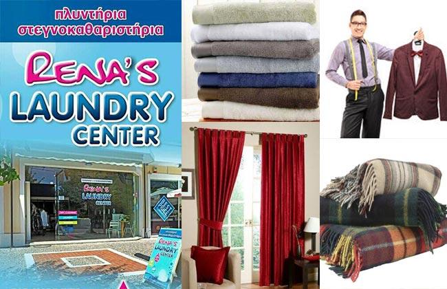 renas-laundry-082.jpg