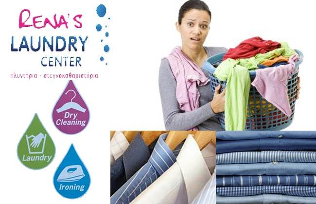 renas-laundry-086.jpg