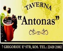 ANTONAS