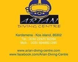 ARIAN DIVING CENTRE