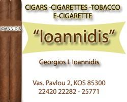IOANNIDIS GEORGIOS