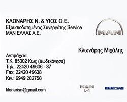 KLONARIS N. & SON OE