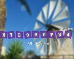 MYLOPETRA